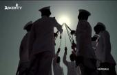 Bir Gün Kala | İlk Ateş | Deniz Kuvvetleri Komutanlığı