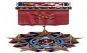 Türk Silahlı Kuvvetleri Şeref Madalyası