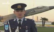 HHO Misafir Askeri Personele Yonelik Tanitim Belgeseli 2013