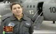 Göklerin Kızları | Havacı Bayan Subaylar (Arşiv)