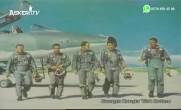 111. Filo (Panter) 1. Ana Jet Üs Komutanlığı