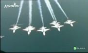 Türk Yıldızları Gururla Sunar (Arşiv)
