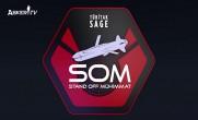 Savunma Sanayi Dünyasında Çığır Açan İcatlar: SOM (Stand – Off Mühimmat) Füzesi