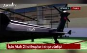 ATAK-2 Helikopterinin Prototipi Savunma fuarı IDEF Görüntüleri
