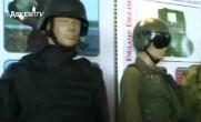 IDEF 2005 (Arşiv)