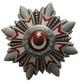turk-silahli-kuvvetleri-ovunc-nisani-minyatur